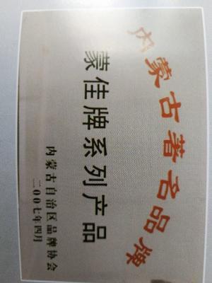 内蒙古自治区兴安盟乌兰浩特市胚芽玉米油