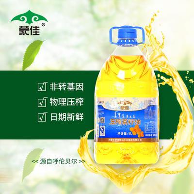 内蒙古自治区兴安盟乌兰浩特市压榨菜籽油 4.5-5L