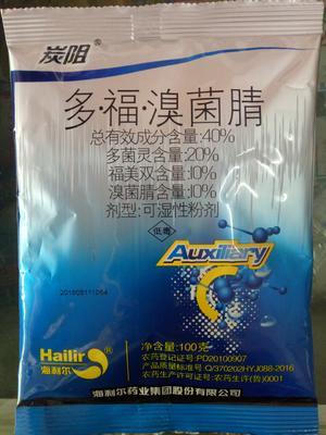 湖南省岳阳市华容县炭阻多福溴菌腈杀菌剂 可湿性粉剂 袋装
