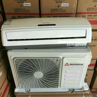 辽宁省大连市瓦房店市空调机