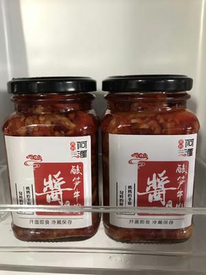 广西壮族自治区桂林市永福县辣酱罐头 3-6个月