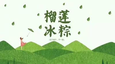广东省广州市天河区粽子 3-6个月