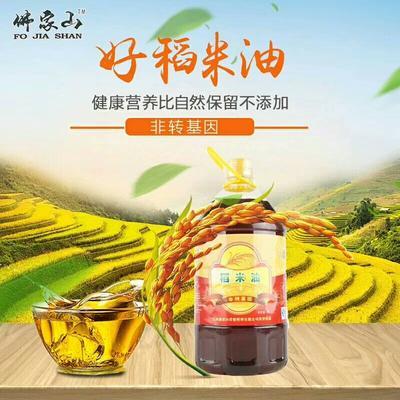 江西省南昌市青山湖区非转基因菜籽油 5L以上