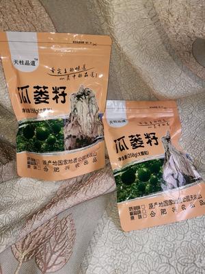 安徽省合肥市肥西县瓜蒌籽 袋装