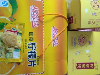 四川省资阳市安岳县柠檬干片