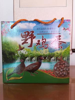 甘肃省定西市通渭县野鸡蛋 食用 礼盒装