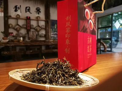 云南省西双版纳傣族自治州勐腊县云南绿茶 散装 特级