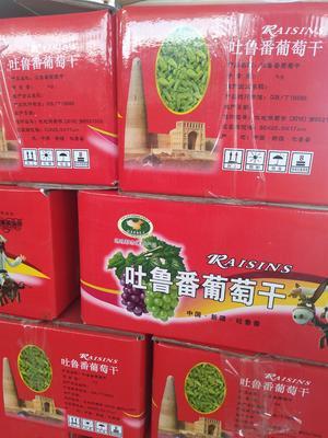 新疆维吾尔自治区吐鲁番地区吐鲁番市红葡萄干 优等