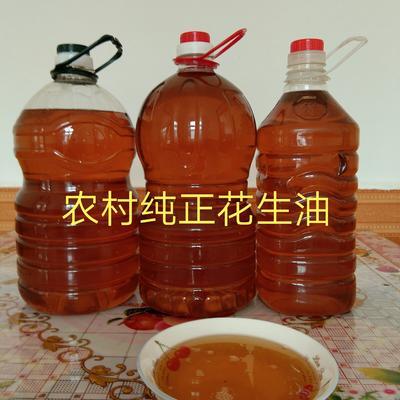 这是一张关于熟榨纯花生油的产品图片