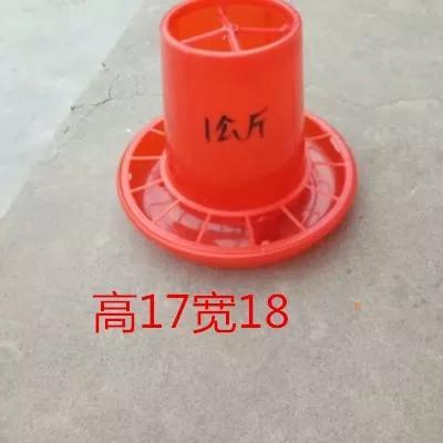河北省邯郸市磁县食槽