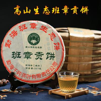 这是一张关于普洱饼茶 盒装 一级的产品图片