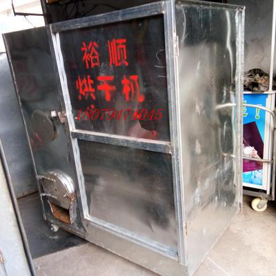 江西省抚州市广昌县烘干机