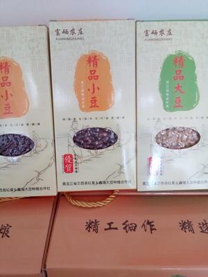 黑龙江省绥化市兰西县红小豆 纯粮率≥98% 盒装