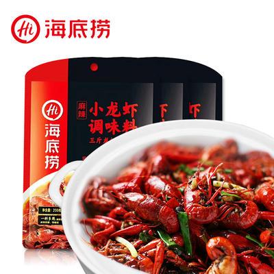 上海黄浦区小龙虾调料