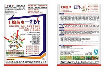 云南省昆明市官渡区植物活力素