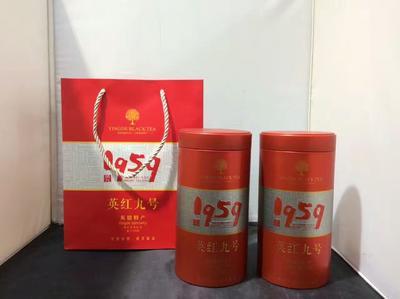 广东省清远市清城区英红九号 罐装 一级