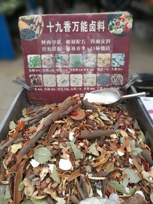 陕西省渭南市华县十九香万能卤肉炖肉料