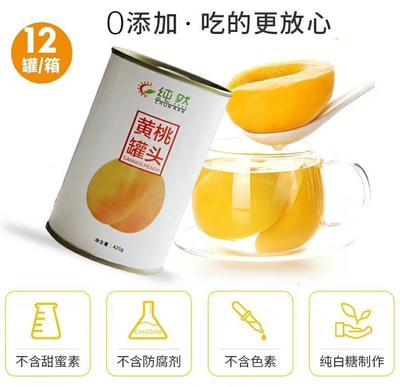 这是一张关于黄桃罐头 24个月以上的产品图片