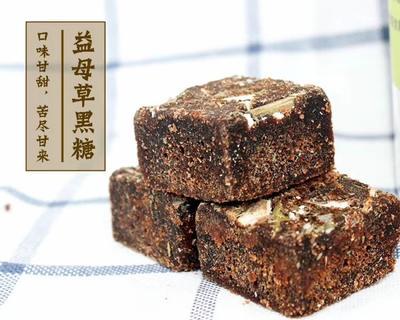 云南省昆明市官渡区古法黑糖