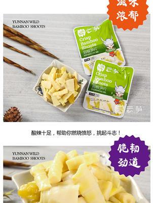 云南省昆明市官渡区泡椒脆笋 6-12个月