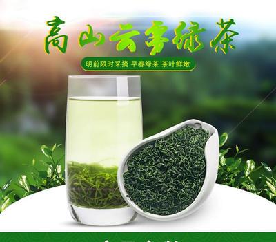 广东省河源市和平县福建长龙绿茶 散装 特级