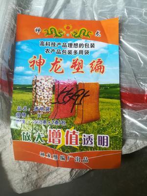 河南省商丘市睢阳区红薯粉