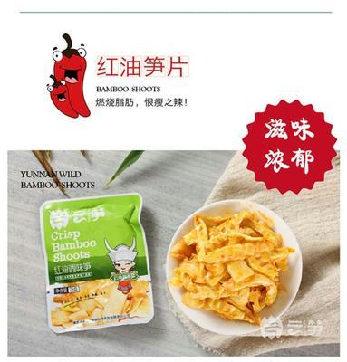 云南省昆明市官渡区罗汉笋 9~13cm 鲜笋