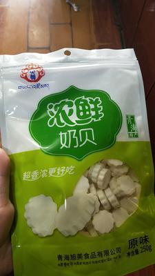 青海省西宁市城东区奶贝 6-12个月 避光储存
