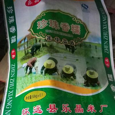 安徽省蚌埠市怀远县圆糯米