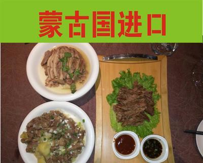 内蒙古自治区锡林郭勒盟二连浩特市羊肉类 熟肉