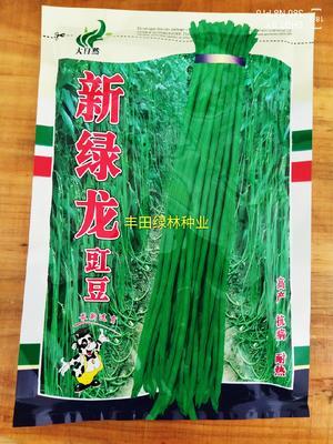 福建省漳州市南靖县豆角种子 ≥99%