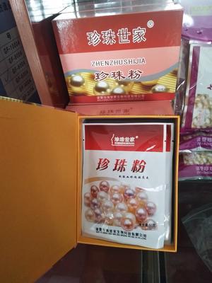 安徽省亳州市谯城区珍珠