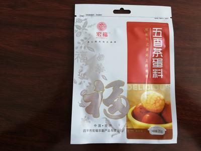 吉林省四平市铁西区复合调味料