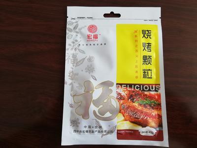吉林省四平市铁西区烧烤腌料