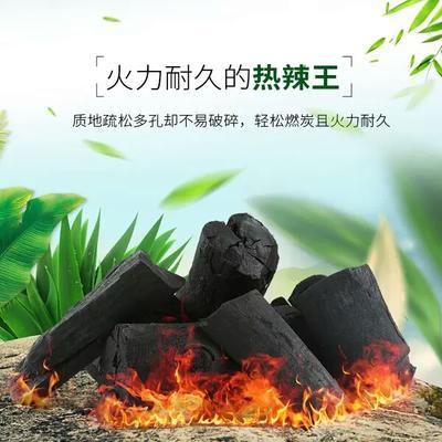 浙江省杭州市上城区木炭