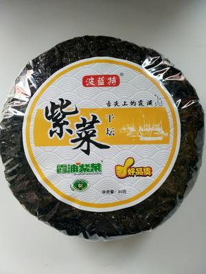 河南省郑州市惠济区头水紫菜