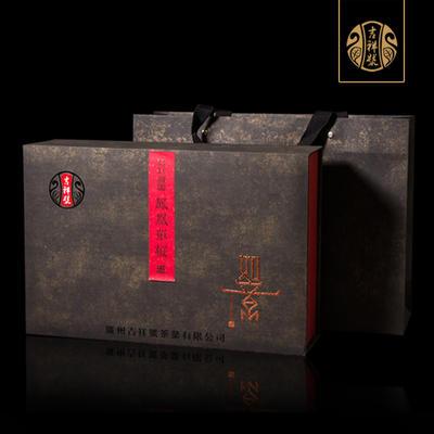 广东省潮州市潮安区凤凰单丛 盒装 特级