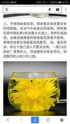 浙江省台州市路桥区金丝皇菊