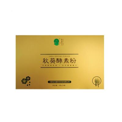 内蒙古自治区呼和浩特市回民区酵素饮品 纸盒装 18-24个月