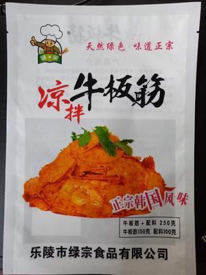 上海奉贤区牛板筋