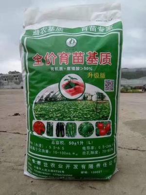 吉林省吉林市丰满区育苗基质