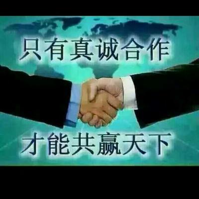 山东省聊城市莘县育苗基质