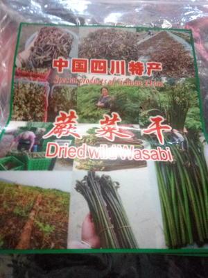 四川省宜宾市珙县高山蕨菜 干货