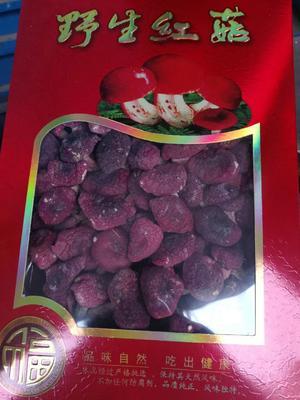 湖北省随州市曾都区干红菇 礼盒装 半年