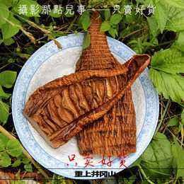 江西省吉安市永新县烟笋干 散装 半年
