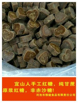 广西壮族自治区河池市宜州市甘蔗原汁红糖