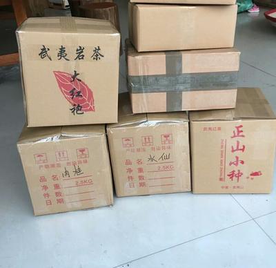 福建省泉州市南安市大红袍乌龙茶 盒装 二级