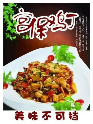 安徽省黄山市黄山区香菇滑鸡块