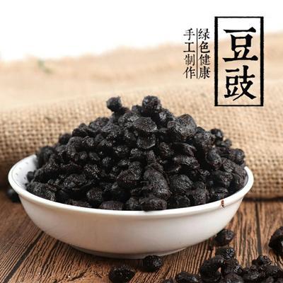 贵州省贵阳市息烽县黑豆豉