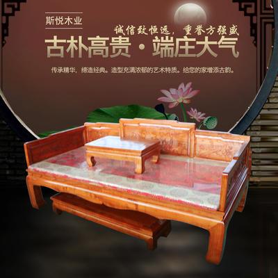 这是一张关于香椿的产品图片